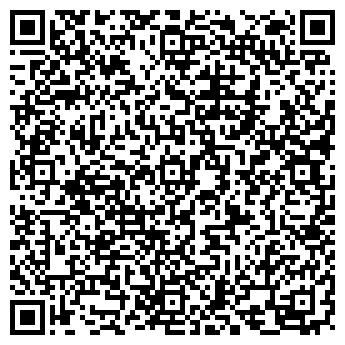 QR-код с контактной информацией организации ОФИС И МАГАЗИН ООО НЭЛ