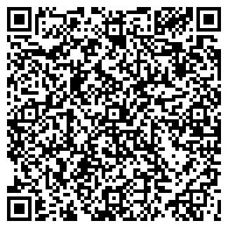 QR-код с контактной информацией организации МАГНИР