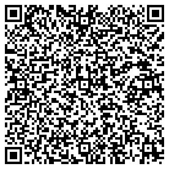 QR-код с контактной информацией организации АО Костромской Хладокомбинат