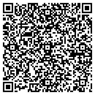 QR-код с контактной информацией организации АГРО-2