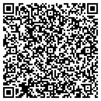QR-код с контактной информацией организации АССТРА БЕЛОРАШИА ИЧУТЭП