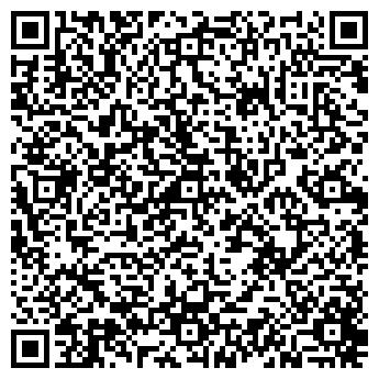 QR-код с контактной информацией организации МАСТЕР-ХОЛДИНГ