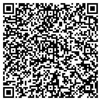 QR-код с контактной информацией организации СОМИС-99