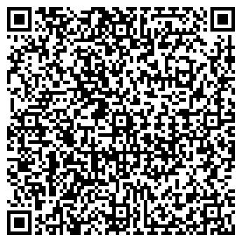 QR-код с контактной информацией организации БИЗНЕС-КУРЬЕР
