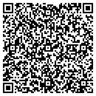 QR-код с контактной информацией организации АВЕНИР-ДИЗАЙН