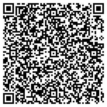 QR-код с контактной информацией организации ДЕТСКИЙ САД № 35