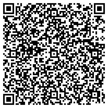 QR-код с контактной информацией организации ДЕТСКИЙ САД № 51