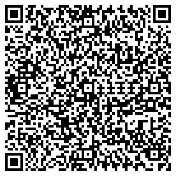 QR-код с контактной информацией организации МЕРИСТРАНС ЧТУП