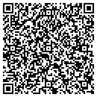 QR-код с контактной информацией организации МКС-КАРГО