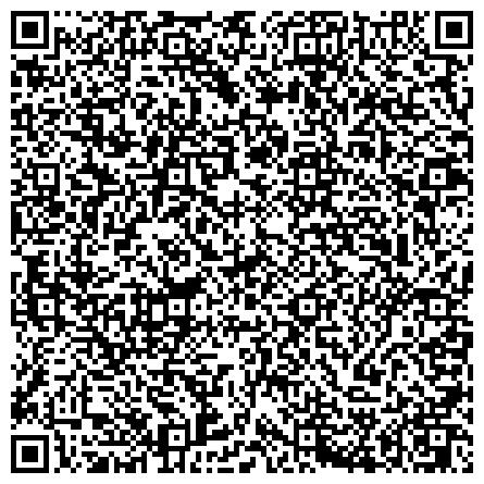 QR-код с контактной информацией организации № 6 СРЕДНЯЯ ШКОЛА С УГЛУБЛЕННЫМ ИЗУЧЕНИЕМ ИНОСТРАННЫХ ЯЗЫКОВ И СПЕЦИАЛИЗИРОВАННЫМИ КЛАССАМИ В СЕЛЬХОЗАКАДЕМИИ