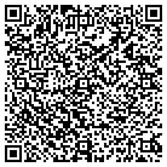 QR-код с контактной информацией организации № 11 СРЕДНЯЯ ШКОЛА