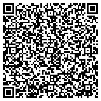 QR-код с контактной информацией организации № 25 ШКОЛА