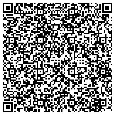 QR-код с контактной информацией организации № 37 СРЕДНЯЯ ШКОЛА С УГЛУБЛЕННЫМ ИЗУЧЕНИЕМ ИНОСТРАННЫХ ЯЗЫКОВ И МАТЕМАТИКИ