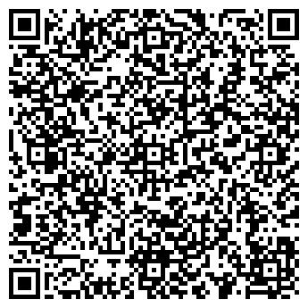 QR-код с контактной информацией организации № 2 МУЗЫКАЛЬНАЯ ШКОЛА