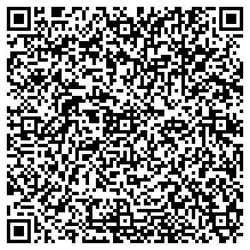 QR-код с контактной информацией организации № 3 ДЕТСКАЯ МУЗЫКАЛЬНАЯ ШКОЛА Г. КОСТРОМЫ