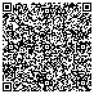 QR-код с контактной информацией организации № 5 МУНИЦИПАЛЬНАЯ МУЗЫКАЛЬНАЯ ШКОЛА