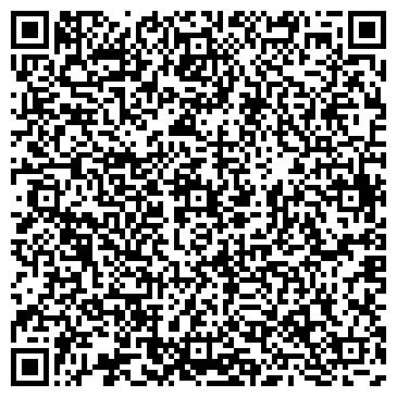 QR-код с контактной информацией организации № 8 МУНИЦИПАЛЬНАЯ МУЗЫКАЛЬНАЯ ШКОЛА