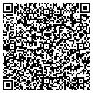 QR-код с контактной информацией организации МЭЖИМИКС ПТЧУП
