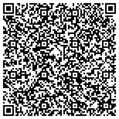 QR-код с контактной информацией организации УЧЕБНЫЙ ЦЕНТР ГОСУДАРСТВЕННОЙ ПРОТИВОПОЖАРНОЙ СЛУЖБЫ УВД