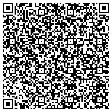 QR-код с контактной информацией организации ЦЕНТР ДОПОЛНИТЕЛЬНОГО ОБРАЗОВАНИЯ ОДАРЕННЫХ ШКОЛЬНИКОВ