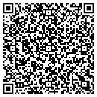 QR-код с контактной информацией организации ОДО АВИКОЙЛ