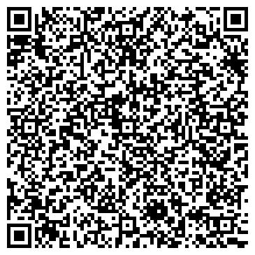 QR-код с контактной информацией организации № 3 СЛУЖБА СУДЕБНЫХ ПРИСТАВОВ