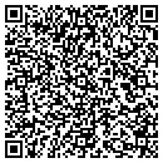 QR-код с контактной информацией организации ООО АМАЗОН