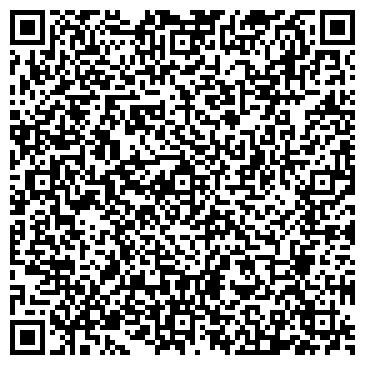 QR-код с контактной информацией организации ОБЩЕСТВЕННЫЙ ПУНКТ ОХРАНЫ ПОРЯДКА № 2