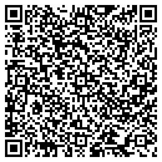 QR-код с контактной информацией организации БЕЛАВТОТРАНСГАЗ