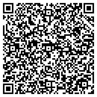 QR-код с контактной информацией организации БЕЛПРОМИМПЭКС РУП