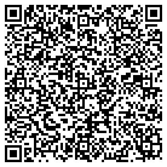 QR-код с контактной информацией организации № 2 ПОЖАРНАЯ ЧАСТЬ ОГПС-9