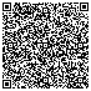 QR-код с контактной информацией организации № 3 ПОЖАРНАЯ ЧАСТЬ МЧС РФ, ГУ