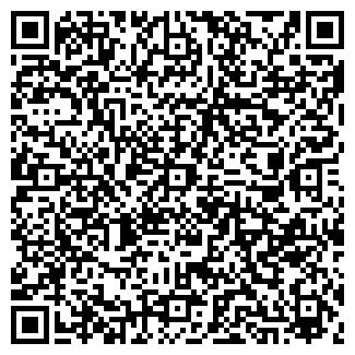 QR-код с контактной информацией организации ООО БЕЛФРИТЕКС