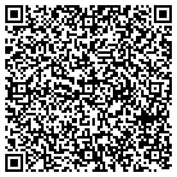 QR-код с контактной информацией организации ПОЖАРНАЯ ЧАСТЬ ОГПС-9
