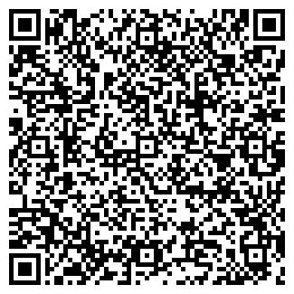 QR-код с контактной информацией организации ООО ВИНТЭКБЕЛ