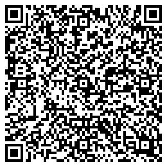QR-код с контактной информацией организации ООО АРАГАСТ