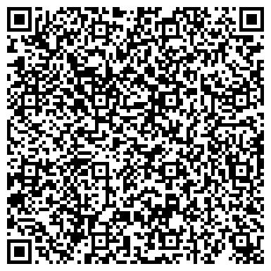 QR-код с контактной информацией организации СЕЛИВАНОВСКАЯ ЦЕНТРАЛЬНАЯ РАЙОННАЯ БОЛЬНИЦА