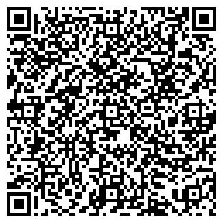 QR-код с контактной информацией организации КРАСНЫЙ ХОЛМ