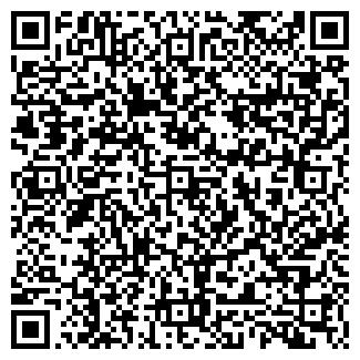 QR-код с контактной информацией организации КРОМСКАЯ ПМК № 2