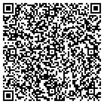 QR-код с контактной информацией организации ВЛАСТЬ ТРУДА КОЛЛЕКТИВНОЕ ПРЕДПРИЯТИЕ