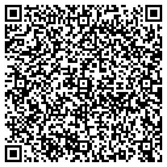 QR-код с контактной информацией организации РАНЦЕВСКОЕ ТОРФОПРЕДПРИЯТИЕ