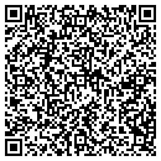 QR-код с контактной информацией организации СОЛОВЬИНЫЕ ЗОРИ