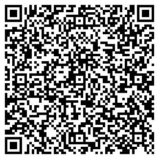 QR-код с контактной информацией организации КУРСК-КУРОРТ