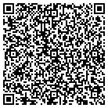 QR-код с контактной информацией организации ТРЕЙД-ЛАЙН ДИЗАЙН ТПЧУП