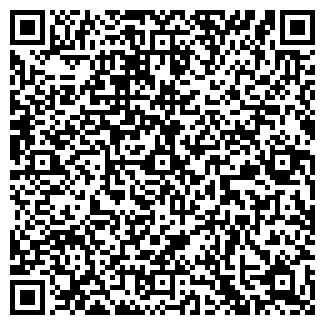 QR-код с контактной информацией организации ШЛЯХ КФ