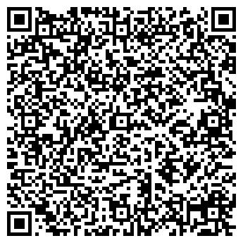 QR-код с контактной информацией организации АУДИТ-СТАНДАРТ-ОЦЕНКА