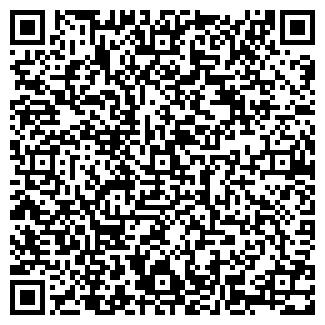 QR-код с контактной информацией организации № 4, МУ