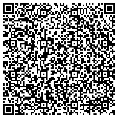 QR-код с контактной информацией организации КОНСУЛЬТАТИВНО-ДИАГНОСТИЧЕСКАЯ ПОЛИКЛИНИКА ОБЛАСТНАЯ