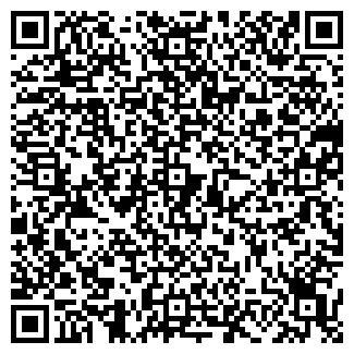 QR-код с контактной информацией организации БЕЛСВЕР СООО