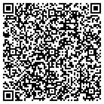 QR-код с контактной информацией организации ПОЛИКЛИНИКА ООО БИВОЛИ